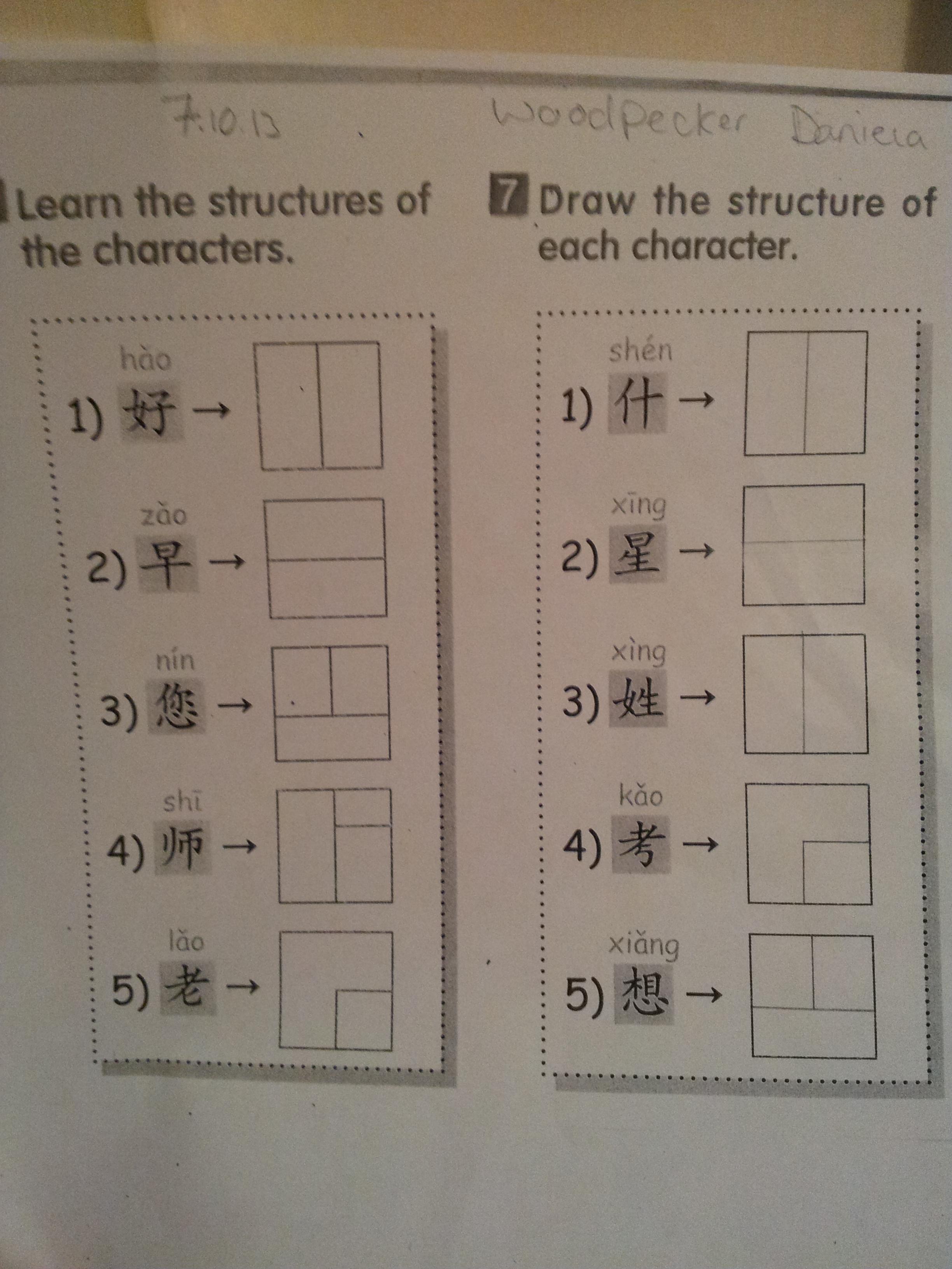 Primary Mandarin Chinese