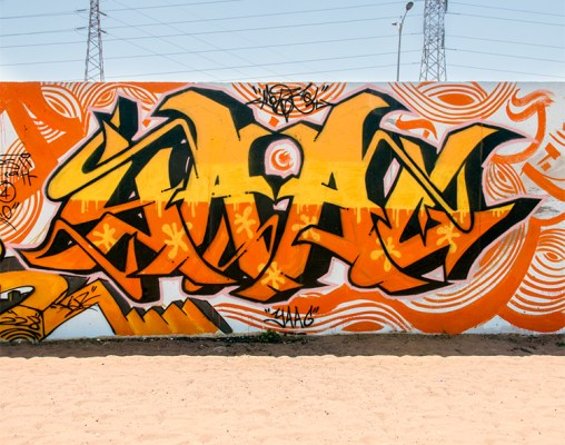 """Festigraff, Day 1: The word """"yaag"""" (to take a long time, to stay), by Mow 504 (Mouhamed Moustafa Souare)."""