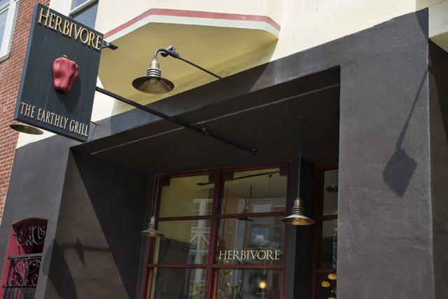 Vegan restaurant herbivore on valencia street closing - Vegetarian restaurant valencia ...