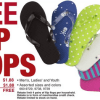 Menards 3 Day Sale: Free Flip Flops and Tank Tops