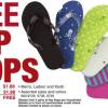 Menards 3 Day Sale: Free Flip Flops and Tank Tops
