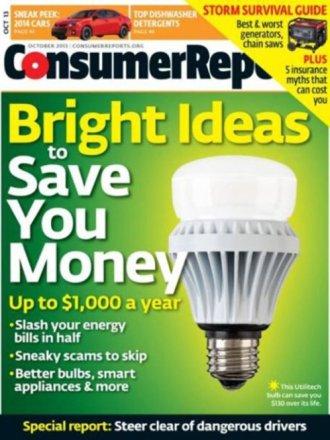 consumer reports magazine deal