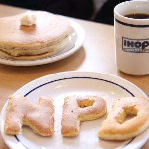 ihop national pankcake day