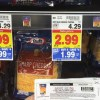 Kroger Mega Event Sale Updates- Stock Up Kraft Cheese + Snapple for Teacher Appreciation Gift