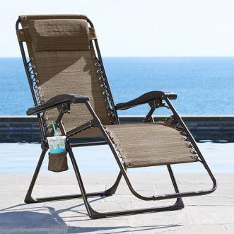 anti gravity chair deal