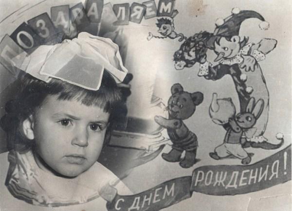 День рождения ребенка: как это было в СССР