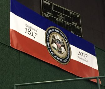A bicentennial banner is displayed Wednesday at the Mississippi Coliseum.