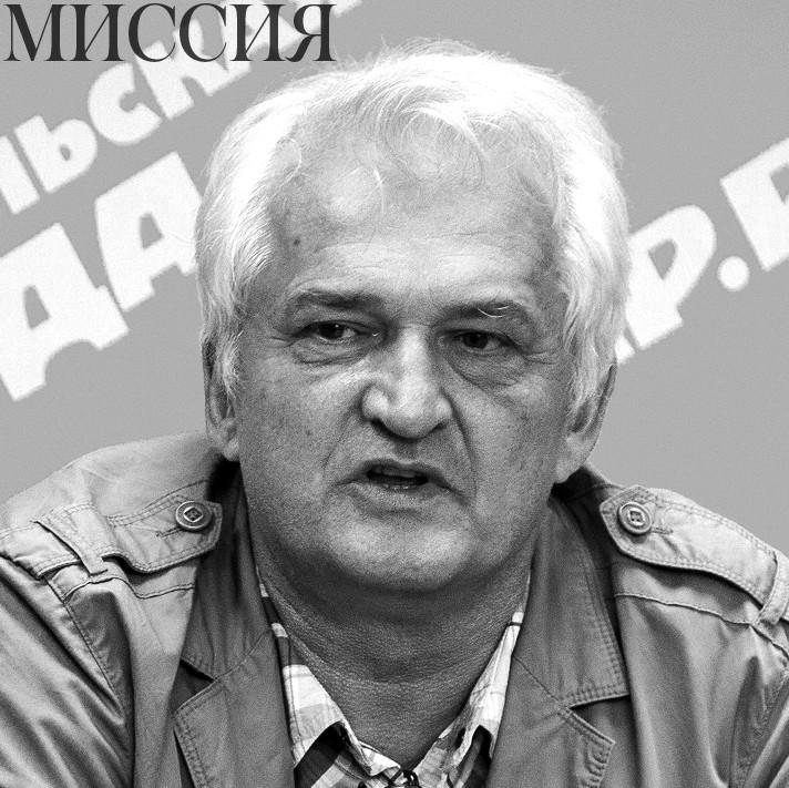 Ростислав Гепп