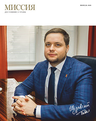 Василий Важенин