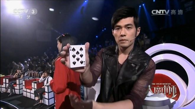 周董魔术 大魔术师