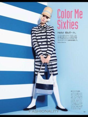 Akinori Ito, Vogue Japan, April 2013