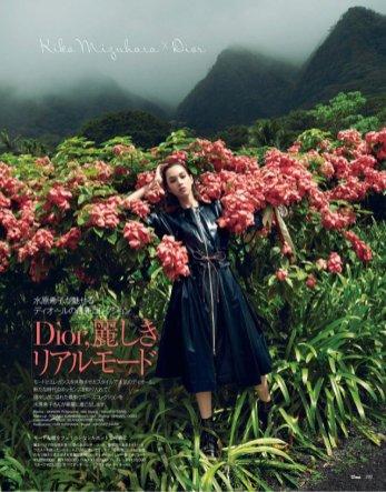 Kiko Mizuhara in Dior for 25ans Magazine December 2016