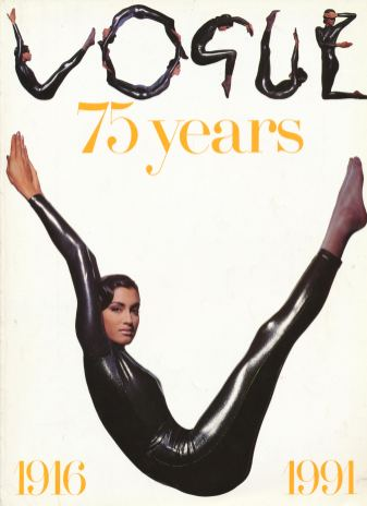 Yasmeen Ghauri by Tyen, British Vogue_s Special Edition 75th Anniversary issue in June, 1991