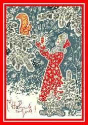Carte postale URSS