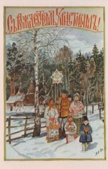 Russian greetings card