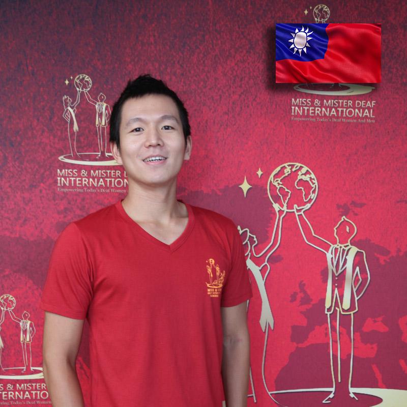 Mister Deaf Taiwan (Hsinehu) (Yi Hsuan Cheng)