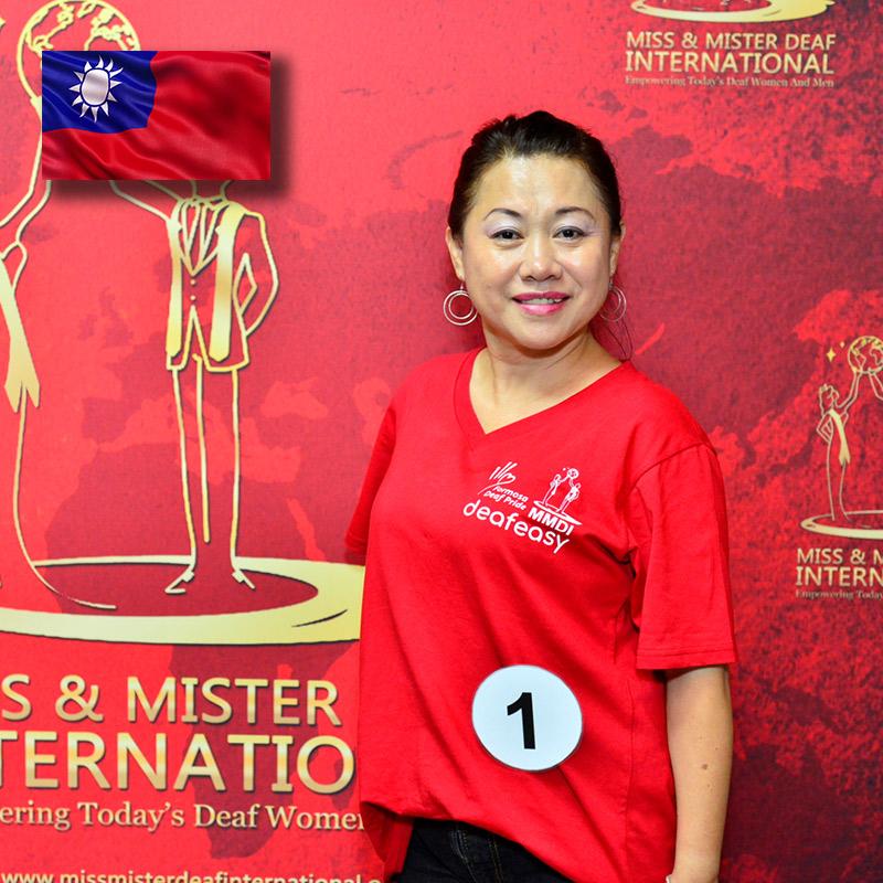 Miss Deaf Taiwan (Chen Hsiu Chu)