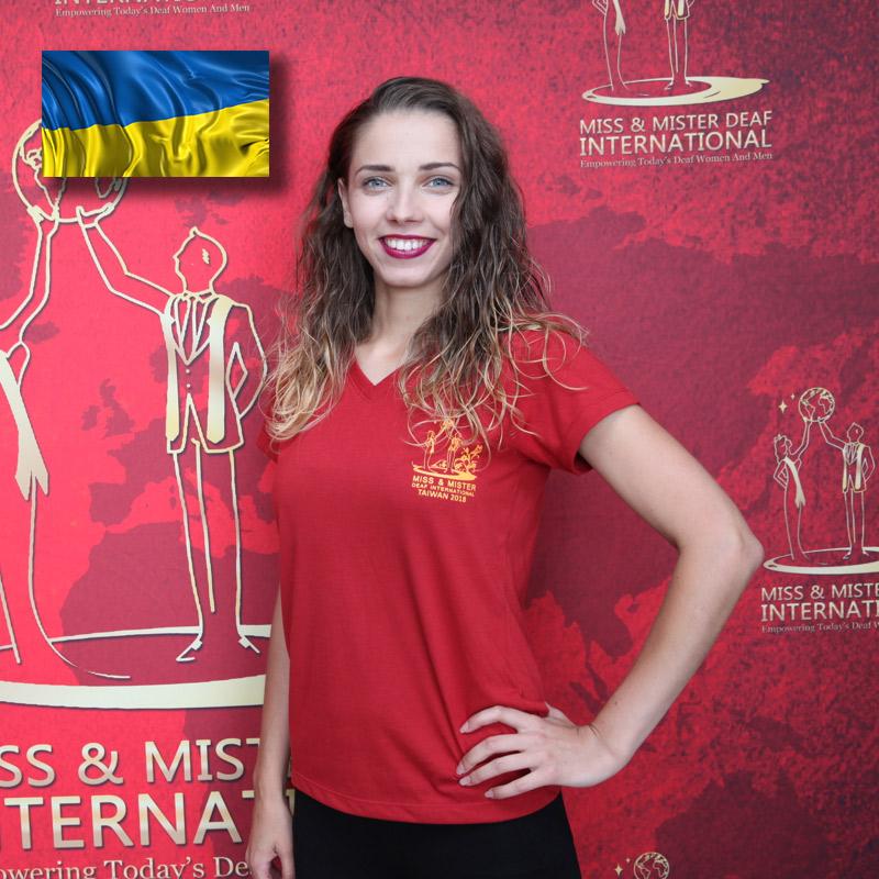 Miss Deaf Ukraine (Liukhanova Mariana)