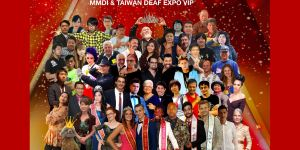 Guests of MMDI