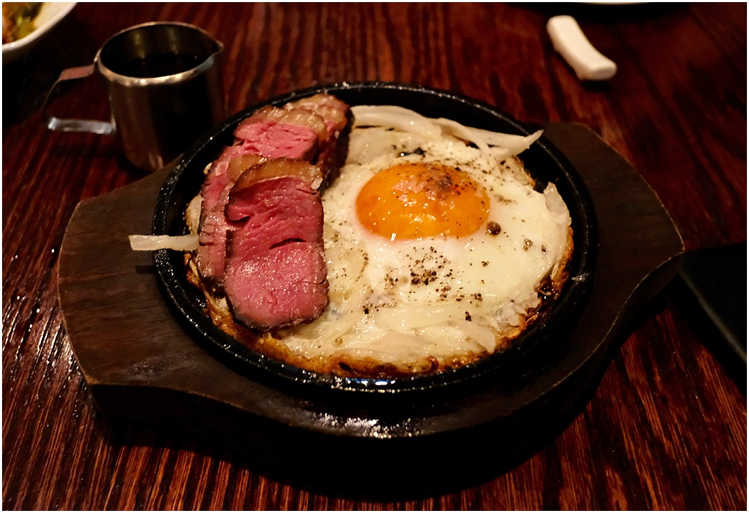 Xu London beef