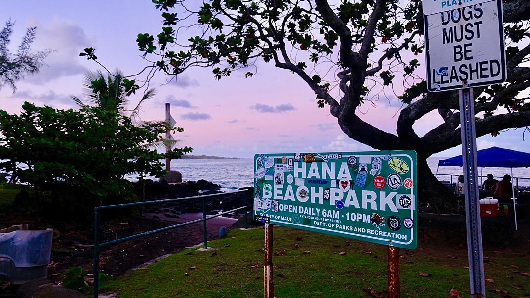 Hana Beach Park