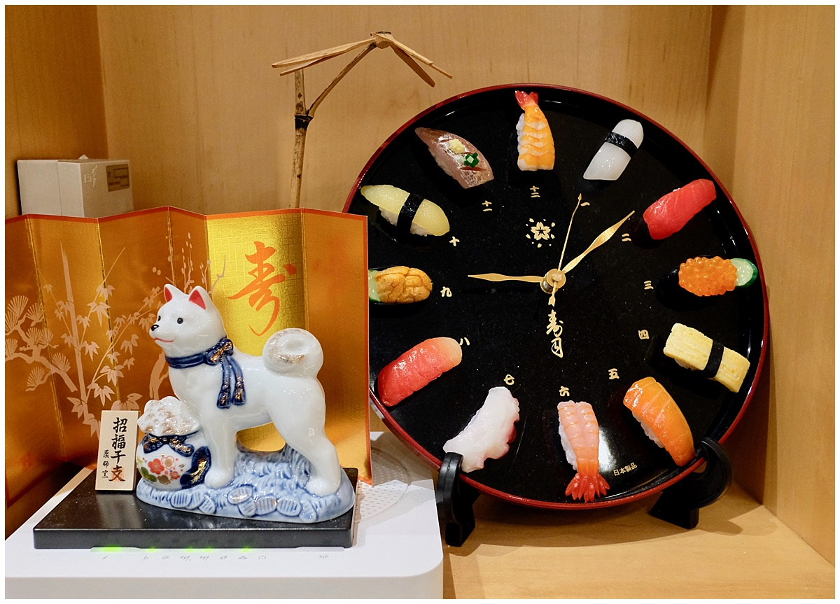 Nigiri O'Clock
