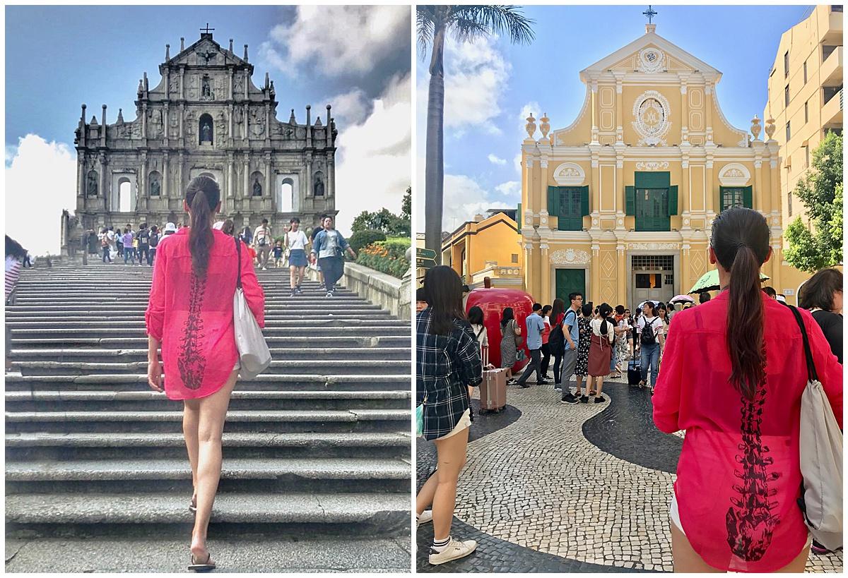 Macau St Paul St Dominics Church