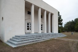 auditorium porch and stairs