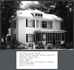 L. E. Roberts House. Susan Enzweiler, MDAH August 1986 from South Central Aberdeen Historic District NRN on MDAH HRI accessed 4-13-2016