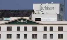 The Markham Hotel. Gulfport Harrison County