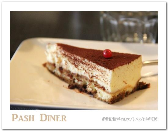 台中 pash diner傻子廚房 價位12