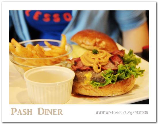台中 pash diner傻子廚房 價位10