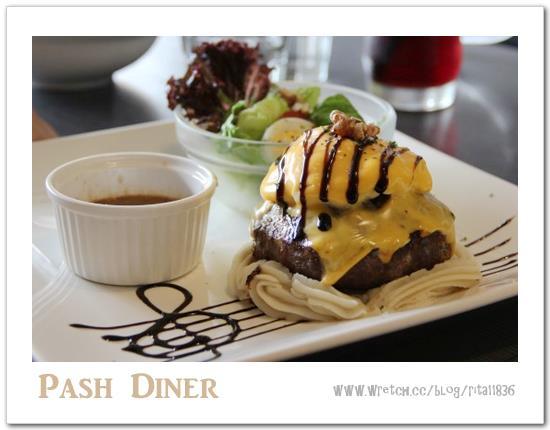 台中 pash diner傻子廚房 價位8