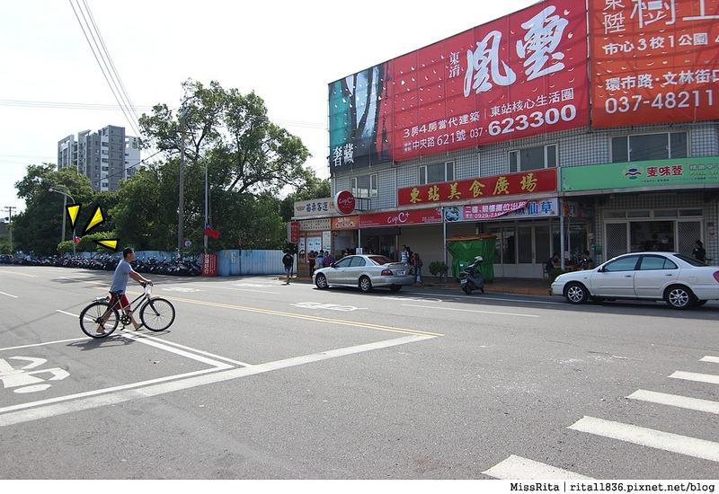 台灣好行 南庄 好玩 好吃 景點2