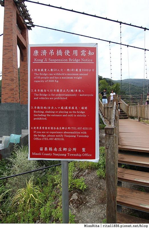 台灣好行 南庄 好玩 好吃 景點55 (2)