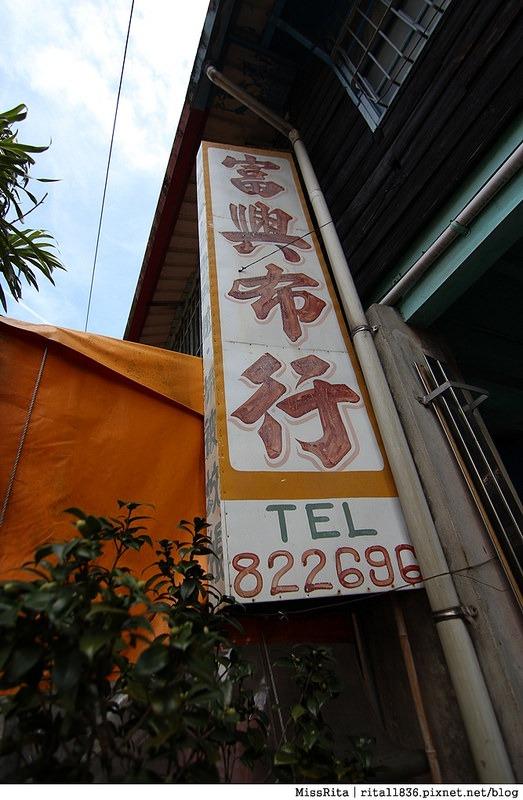 台灣好行 南庄 好玩 好吃 景點12