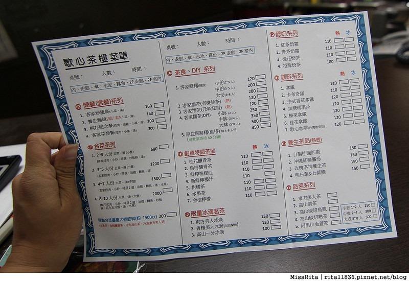 台灣好行 獅山 歇心茶樓 水濂橋23