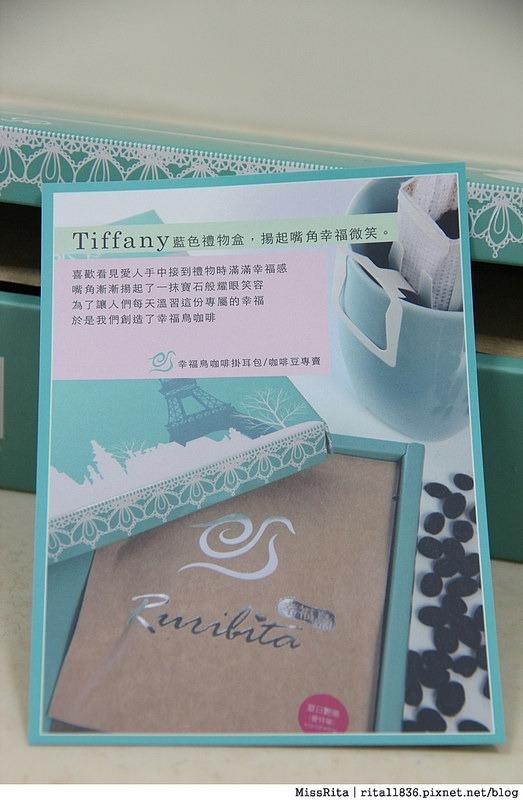 幸福鳥咖啡 濾掛咖啡包1 (6)