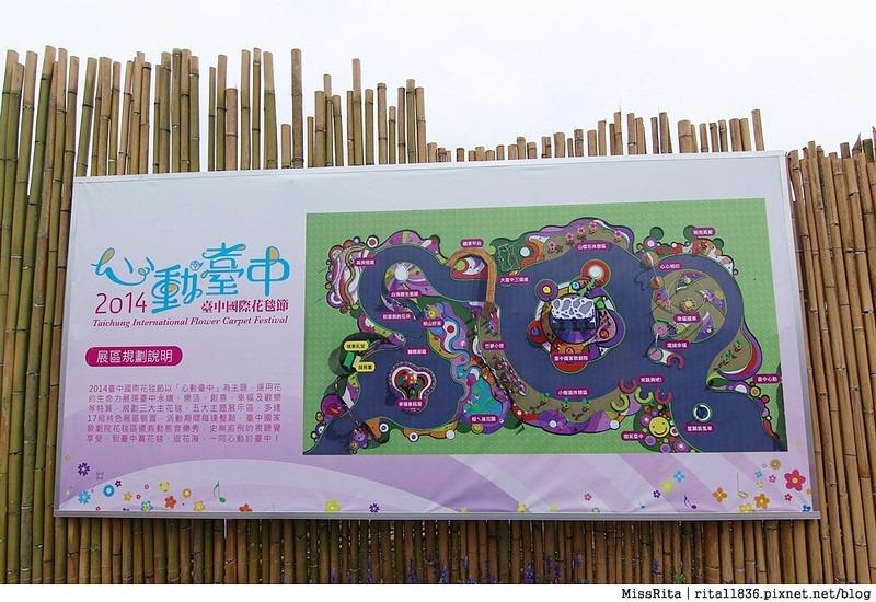 2014新社花海68