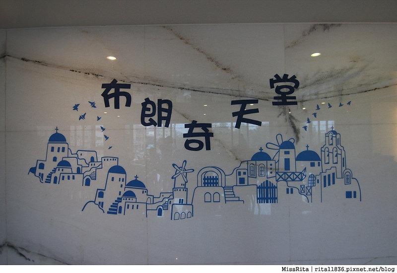 中南海酒店 台中 推薦 住宿56