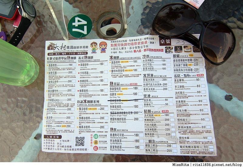 大村 進昌咖啡14