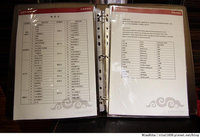 中南海酒店 台中 推薦 住宿19