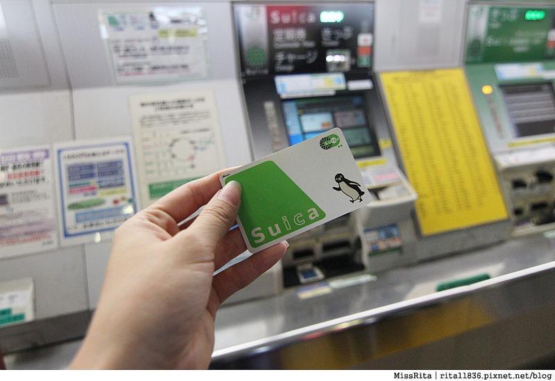 日本 東京 自由行 行程規畫2