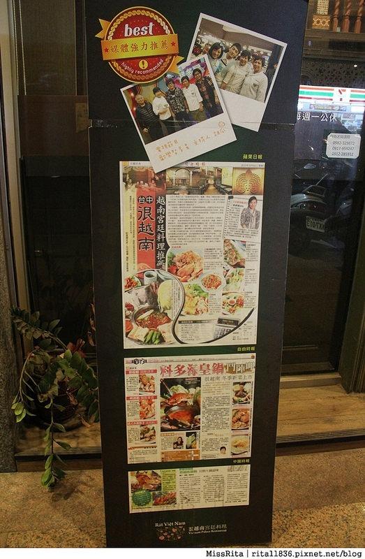台中 越南料理 很越南宮廷料理 越南料理專賣店2