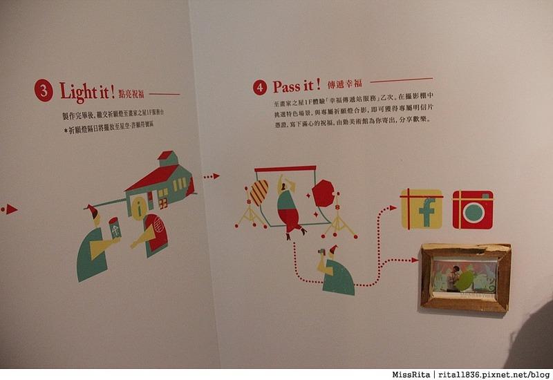 2014勤美術館聖誕活動11