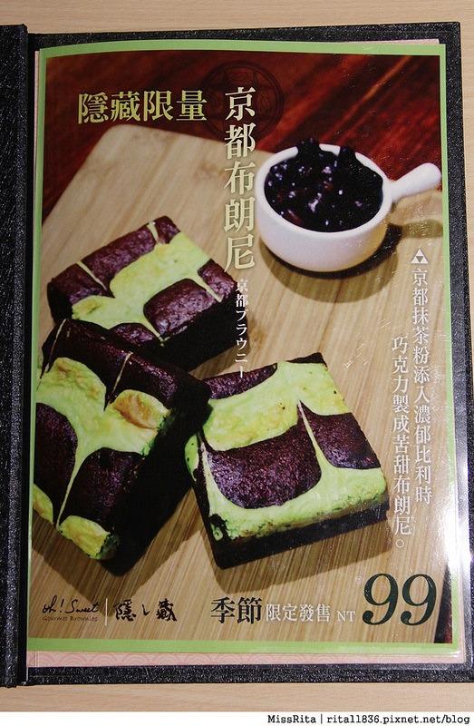台中 隱藏丼飯達人 文心崇德店15