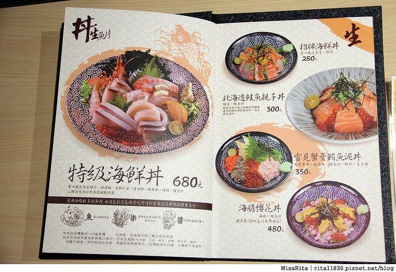 台中 隱藏丼飯達人 文心崇德店8
