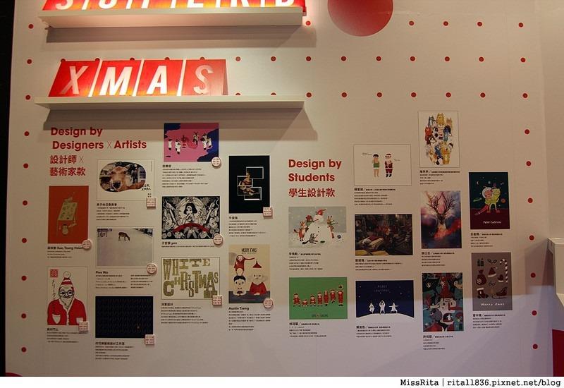 2014台中勤美聖誕村41