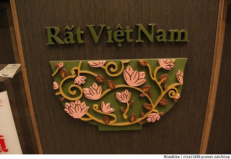 台中 越南料理 很越南宮廷料理 越南料理專賣店6
