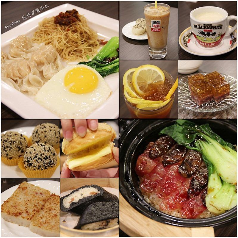 台中 港式料理 哄供茶 崇德0